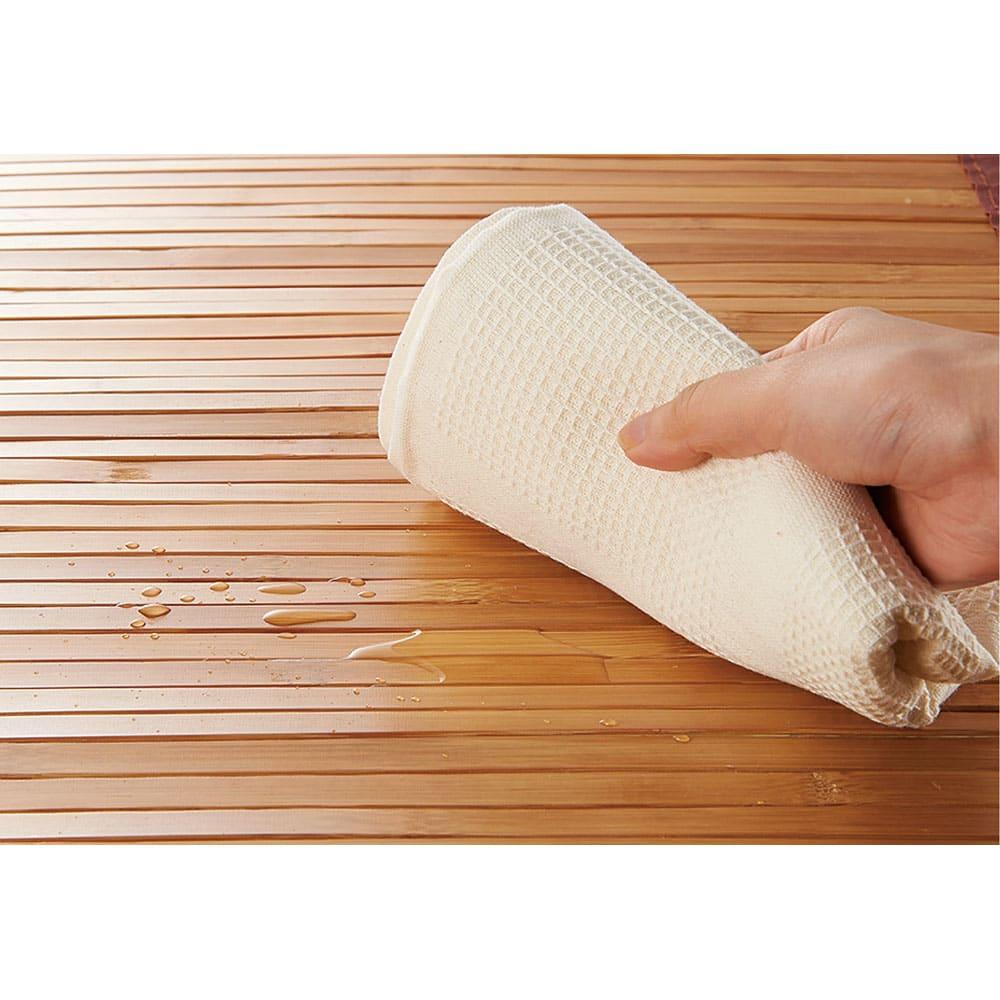 竹ラグシリーズ ラグ サッと拭けてお掃除ラクラク。