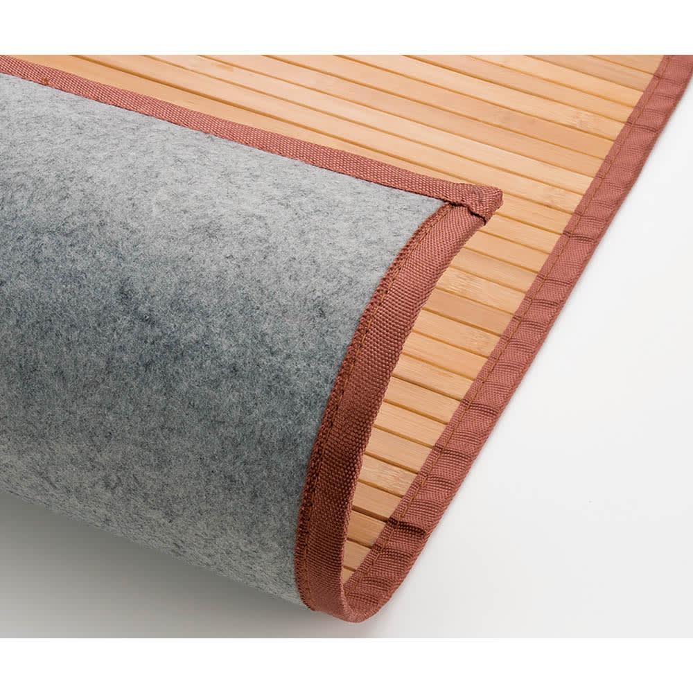 竹ラグシリーズ ラグ 裏面は不織布貼りで床の傷防止にも。