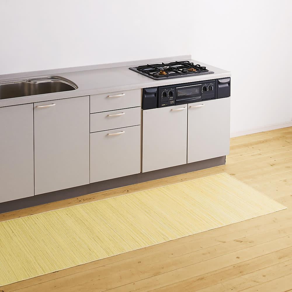 39穴籐廊下敷 短いサイズはキッチンマットとしても
