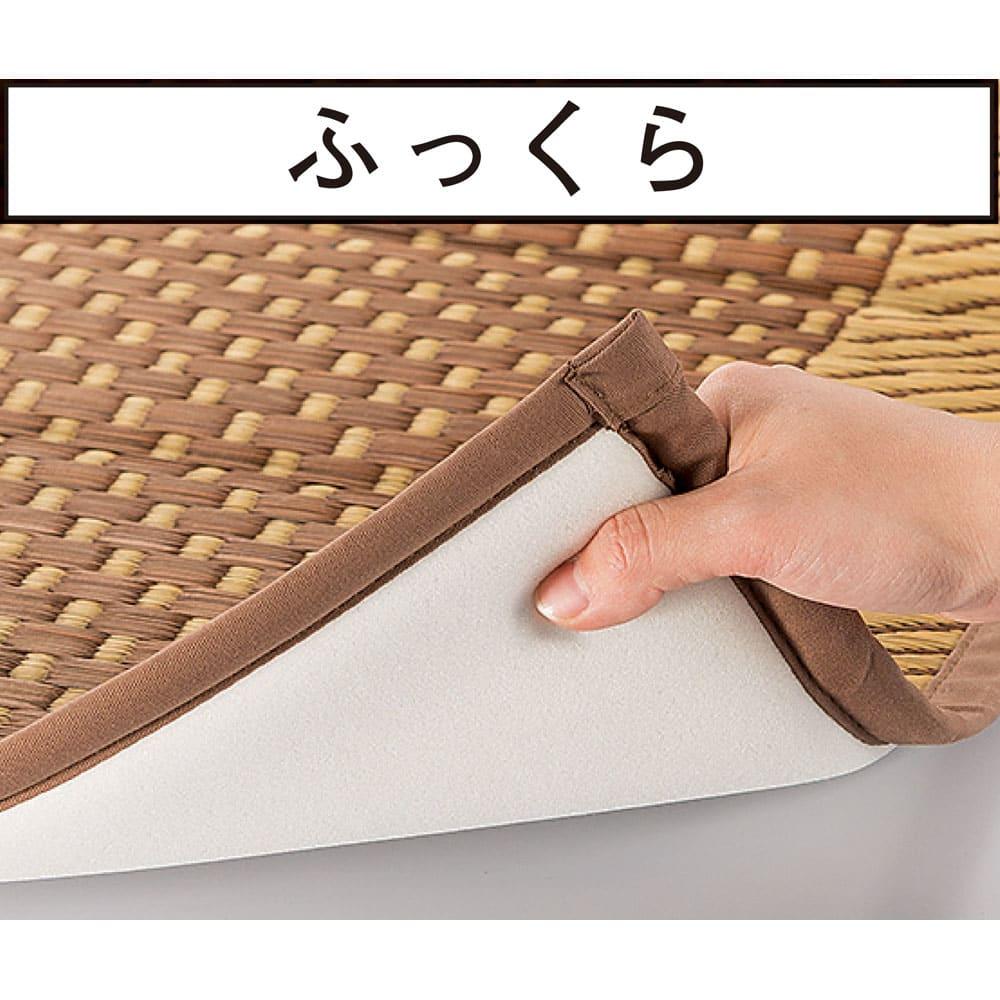 紋織い草ラグ「まどか」(裏なし/裏付き/ふっくらタイプ) 【ふっくらタイプ】約12mm厚