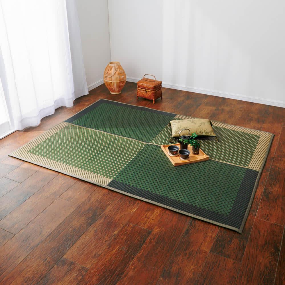 紋織い草ラグ「まどか」(裏なし/裏付き/ふっくらタイプ) (イ)グリーン系 ※写真は約140×200cmタイプです。