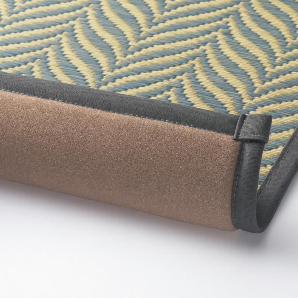 ヘリンボーン柄い草ラグ(ふっくら厚さ約14mm) (イ)ブルーグレー系