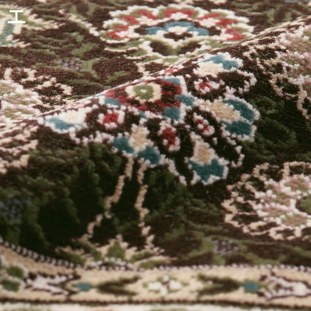 洗える抗菌防臭加工 モケット織ラグ「ポーロ」 [素材アップ](エ)ブラウン系