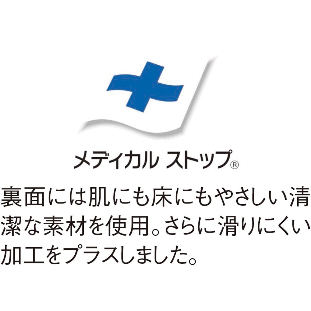 カラーシャギーラグ〈ソフトヘザー〉 【3畳・4.5畳・6畳】 様々な加工が施された清潔&快適仕様!