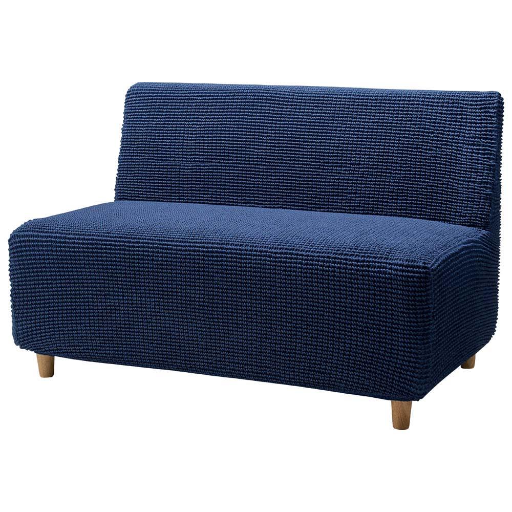 スペイン製フィットカバー[ビスタ] ソファカバーアームなし (ク)ブルー ※写真は2人掛け用です。