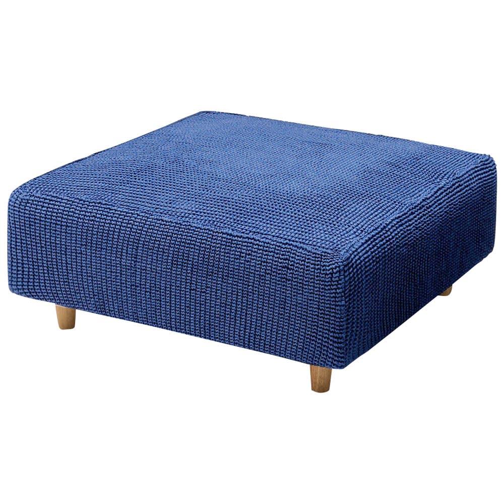 スペイン製フィットカバー〈ビスタ〉 ソファーカバー オットマンカバー (ク)ブルー