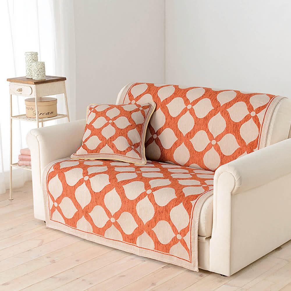 イタリア製マルチクロス「ミア」 (エ)オレンジ ※写真は2人掛用です。 クッション(申込番号:567419~20)は別売りです。