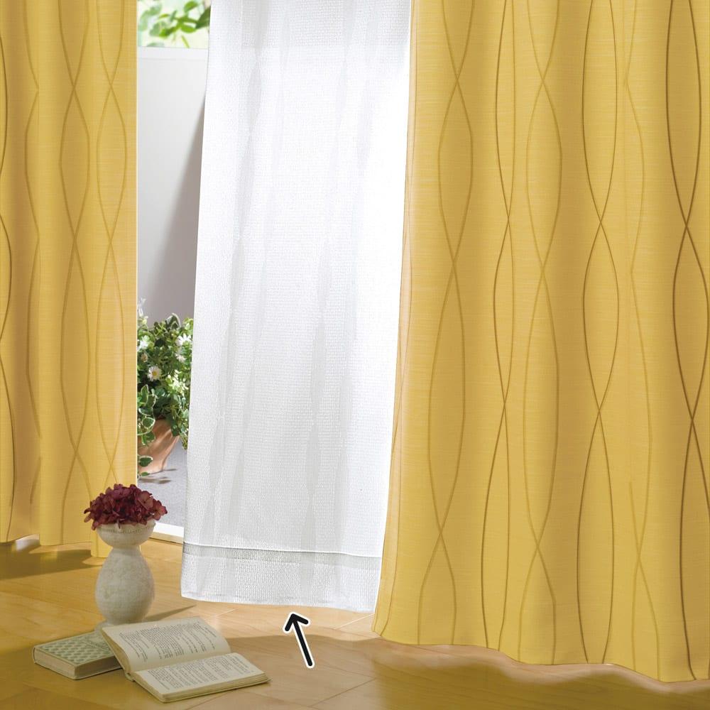 形状記憶加工多サイズ・防炎・UV対策レースカーテン 130cm幅(2枚組) コーディネート例(ウ)ウェーブホワイト 縦ラインにしなやかに流れるウェーブ柄が空間に広がりを。