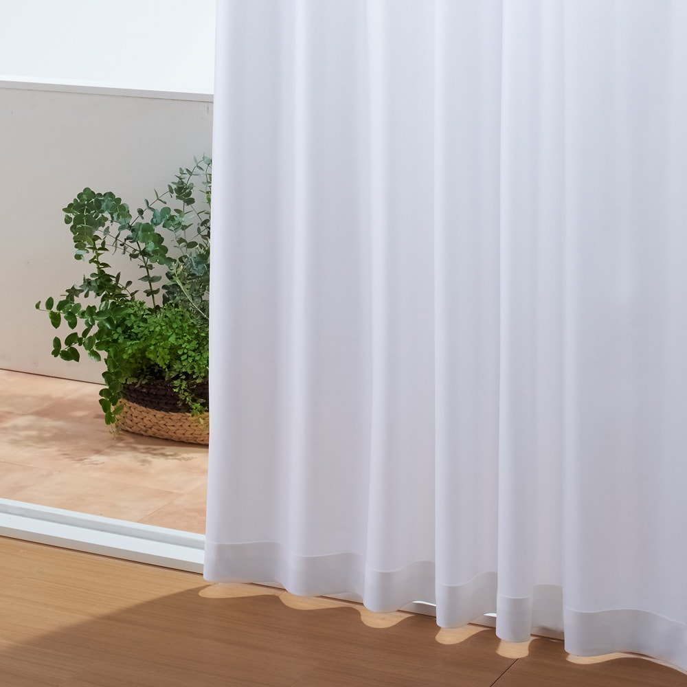 ウェーブロン(R)使用 UVカットレースカーテン 2枚組