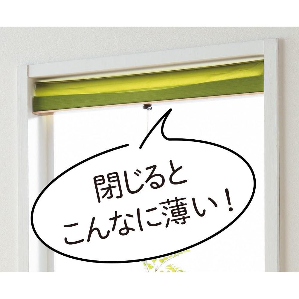 遮光・断熱ハニカム構造の小窓用シェード(つっぱりポール付き)【生地幅35cm・59cm】 ソフトな素材なので、薄くすっきり折りたためます。