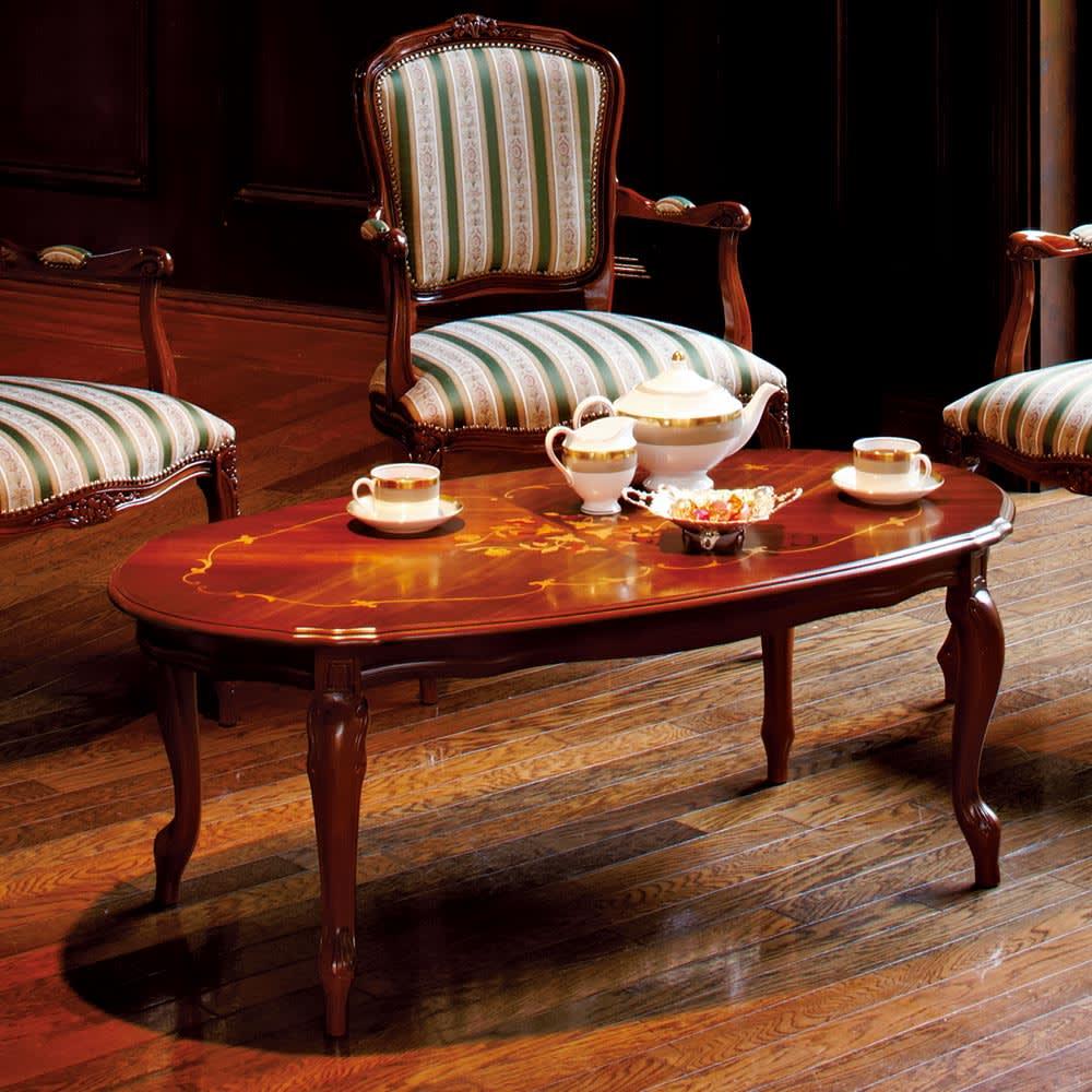 イタリア製象がんシリーズ リビングテーブル 幅117.5cm チェアと合わせて、コーヒーテーブルとしてもお使いいただけます。 ※お届けはオーバルテーブル幅117.5cmです。