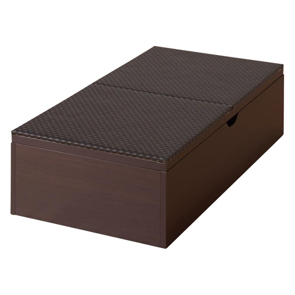市松模様美草ユニット畳シリーズ セット品 高さ30cm 1畳(ア)ブラック