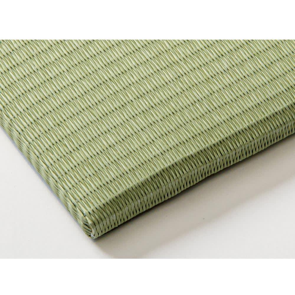 丸洗いできる!すっきりデザインのずれにくい軽量置き畳 ミニサイズ60cm×60cm・3畳用(6枚組) (ア)グリーン