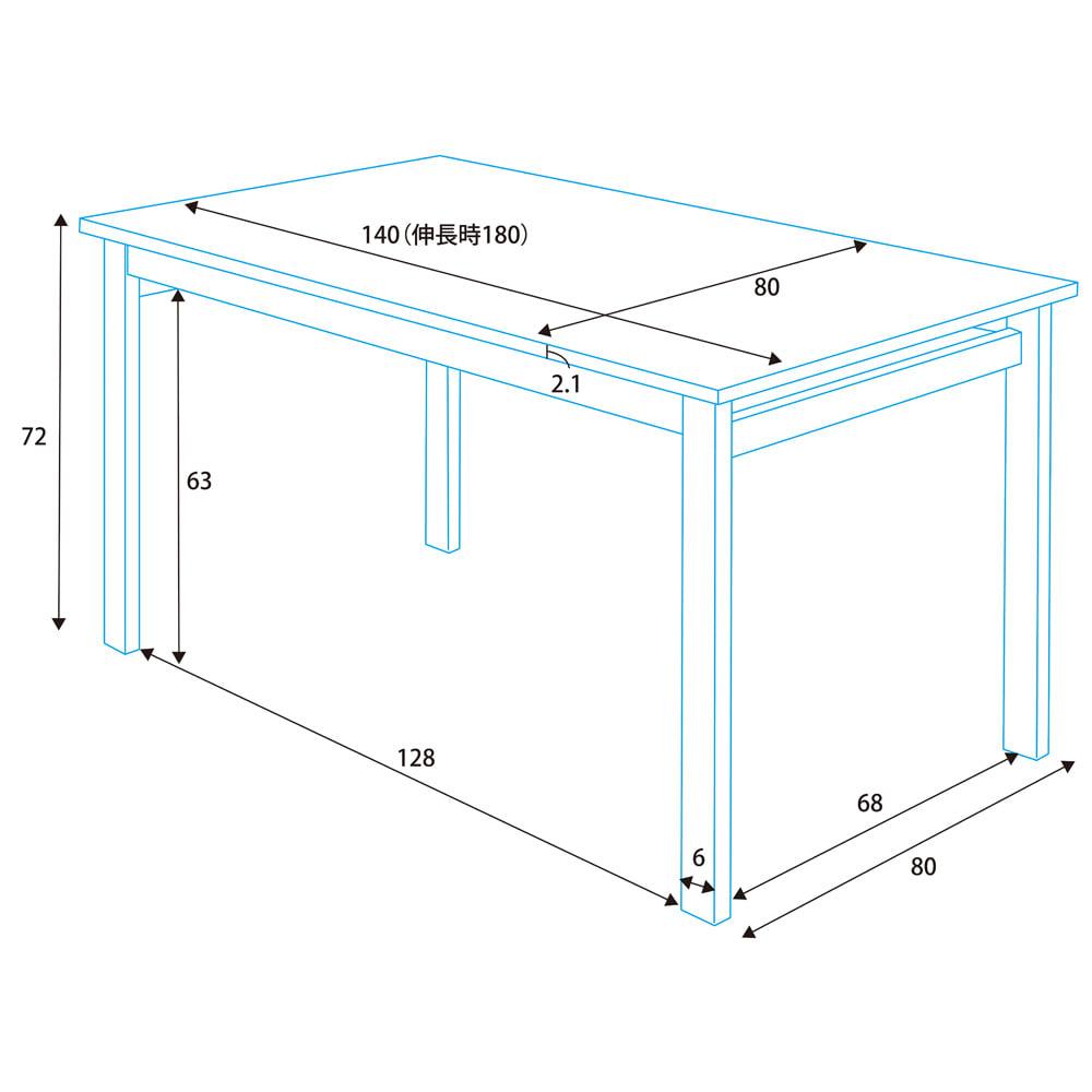 簡単伸長!スマート伸長式テーブル 幅140・180cm 詳細図(単位:cm)