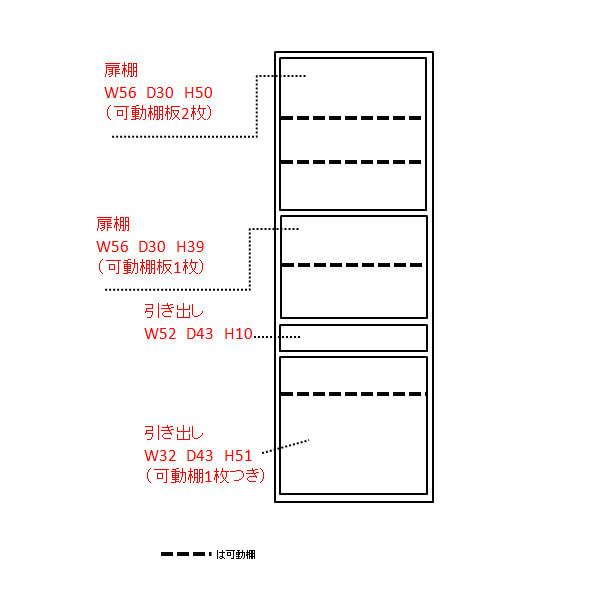サイズが豊富な高機能シリーズ 食器棚深引き出し 幅60奥行50高さ187cm/パモウナ JZ-601K 内寸図(単位:cm)