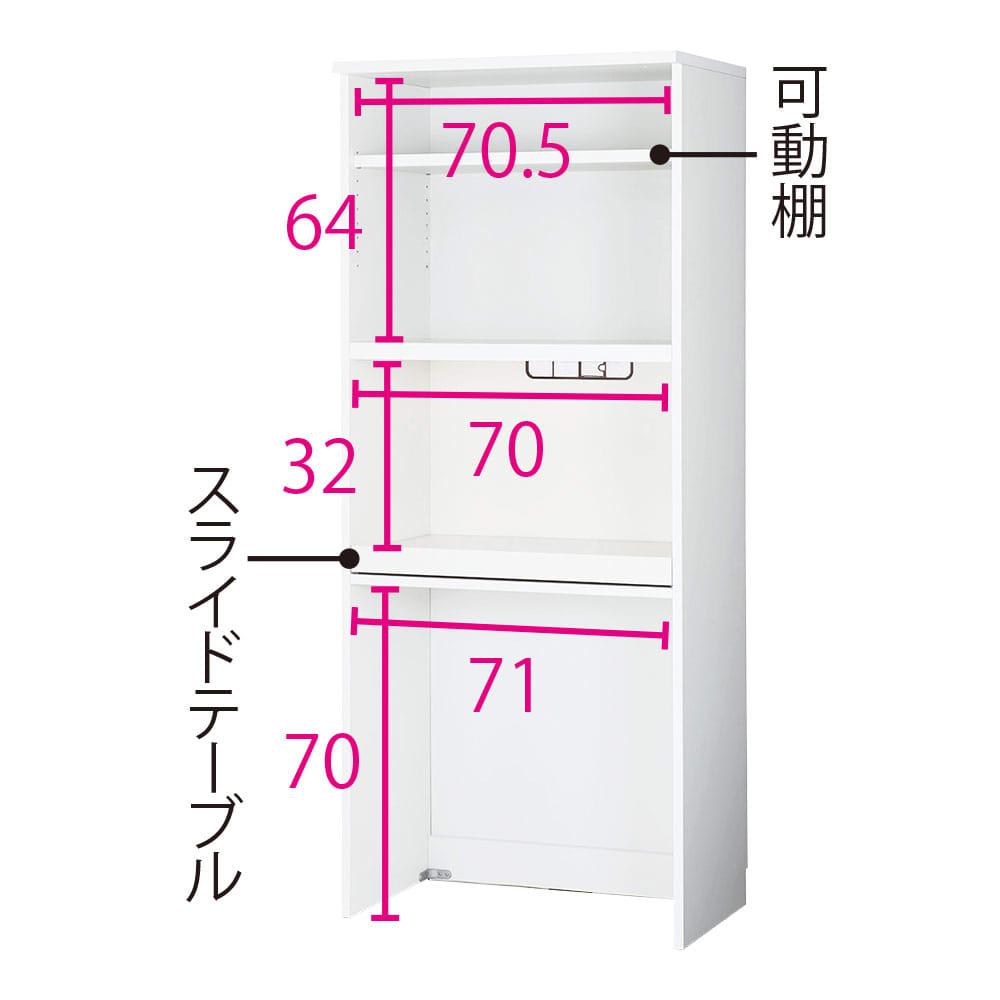 大型パントリーシリーズ レンジラック 下オープン 幅75.5cm ※赤字は内寸(単位:cm)