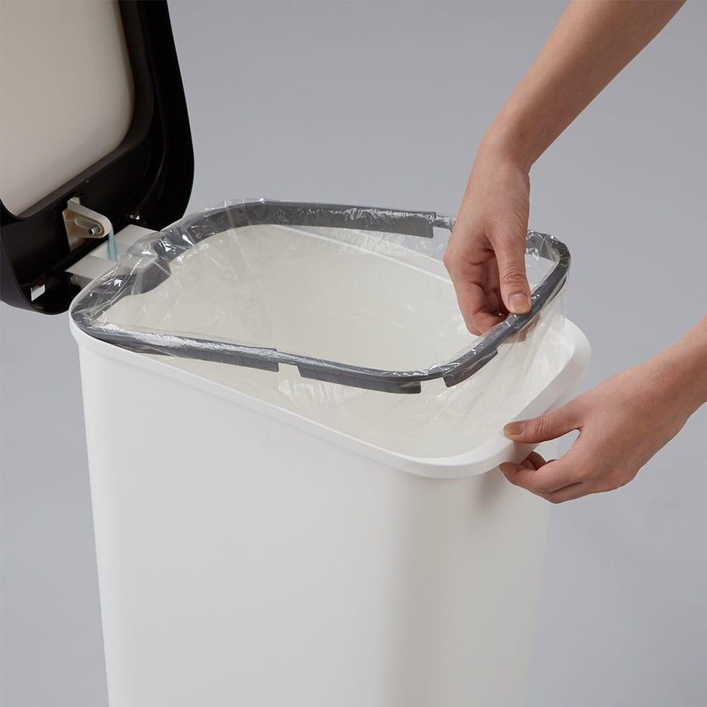 光沢がおしゃれなキャスター付きダストボックス SMOOTH ゴミ袋・ビニール袋をかけやすいストッパー付き。しっかりとはめ込み、袋のずれを防ぎます。