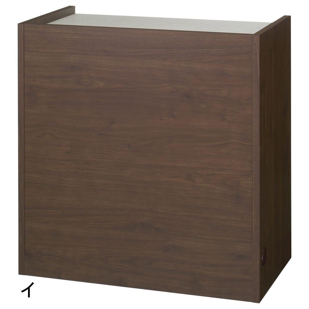 アルダー天然木人工大理石トップ 間仕切り家電収納キッチンカウンター 幅90cm 背面は化粧仕上げ。コンセント穴も両サイドにあり、裏面からは見えない間仕切り仕様。