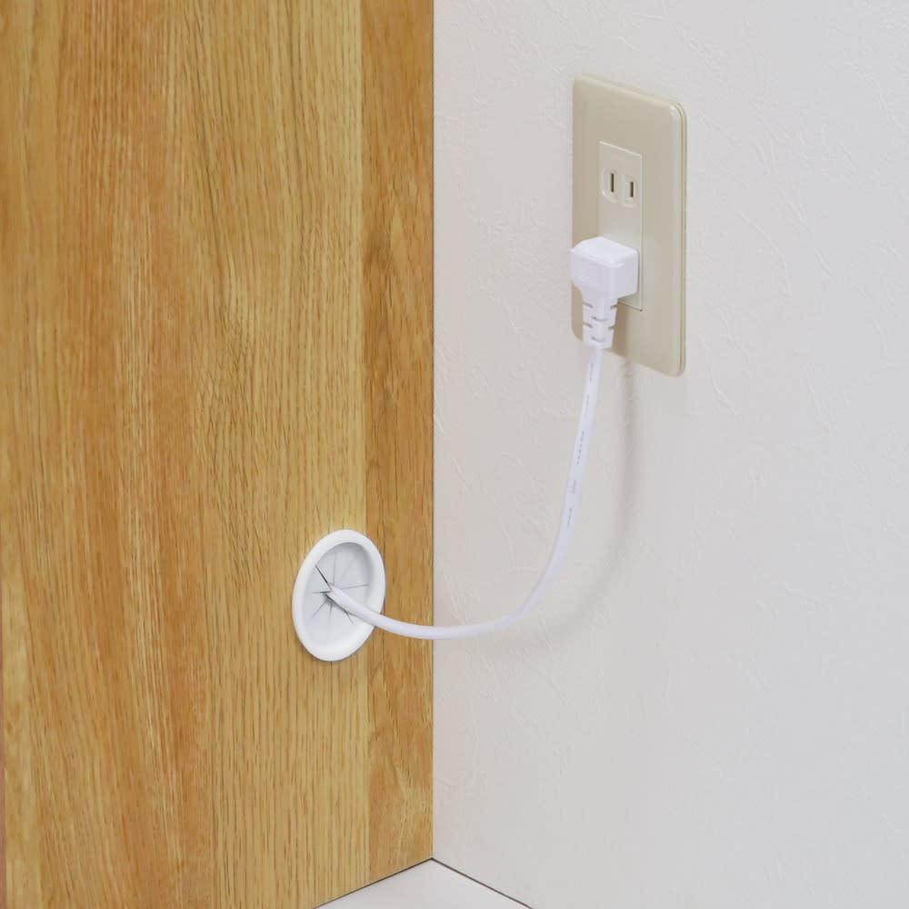 天然木伸長式キッチンカウンター 幅109.5~184cm コンセントの配線は背面からではなく側板から配線できるので、配線がごちゃつきません。
