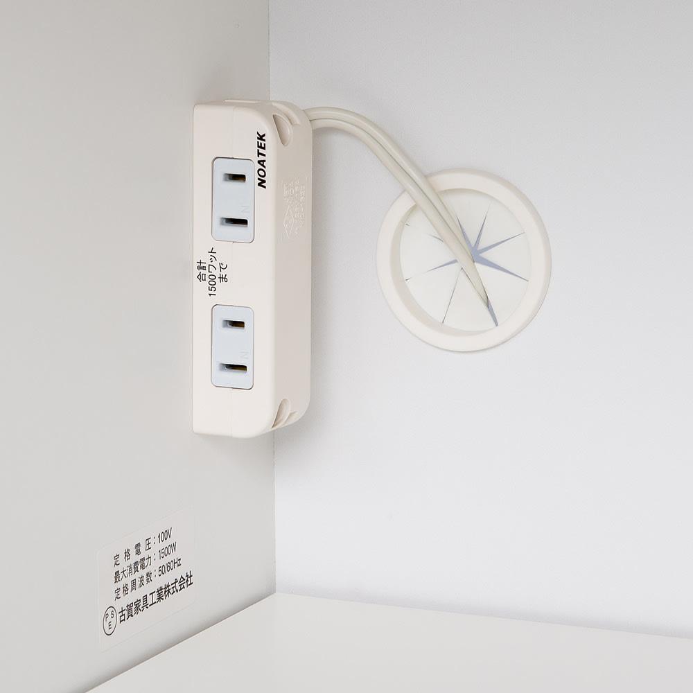 大型引き戸ハイカウンター 幅90cm 家電収納部奥には、家電の設置に便利なコンセントつき。