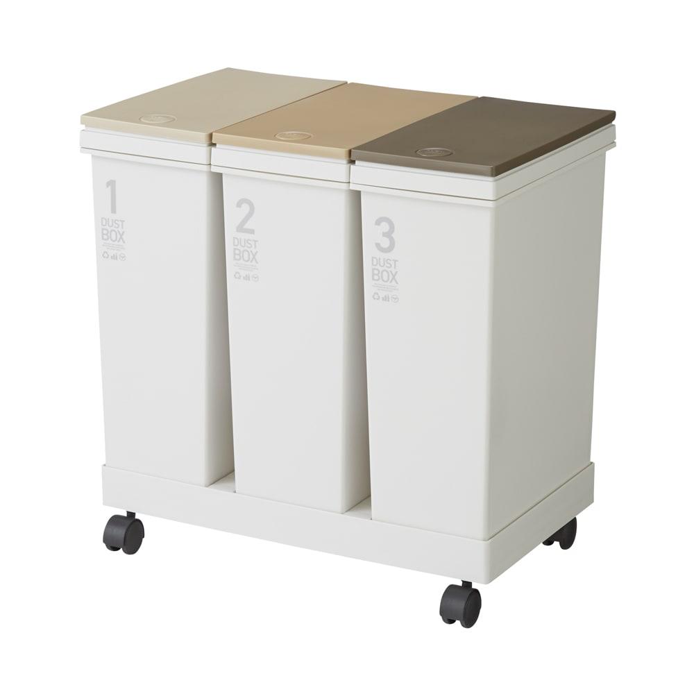 3連ダストボックス (ア)ホワイト