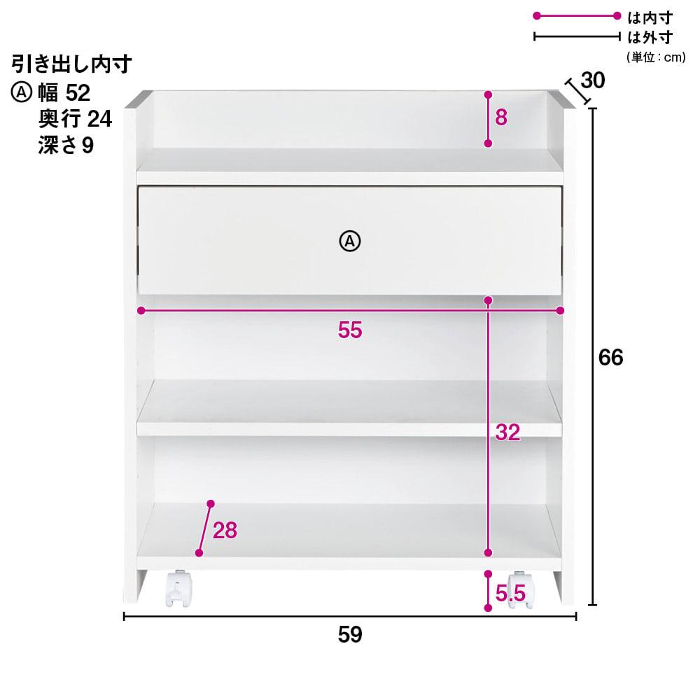 隠せるカウンター下収納 小引き出しタイプ 幅59高さ66cm