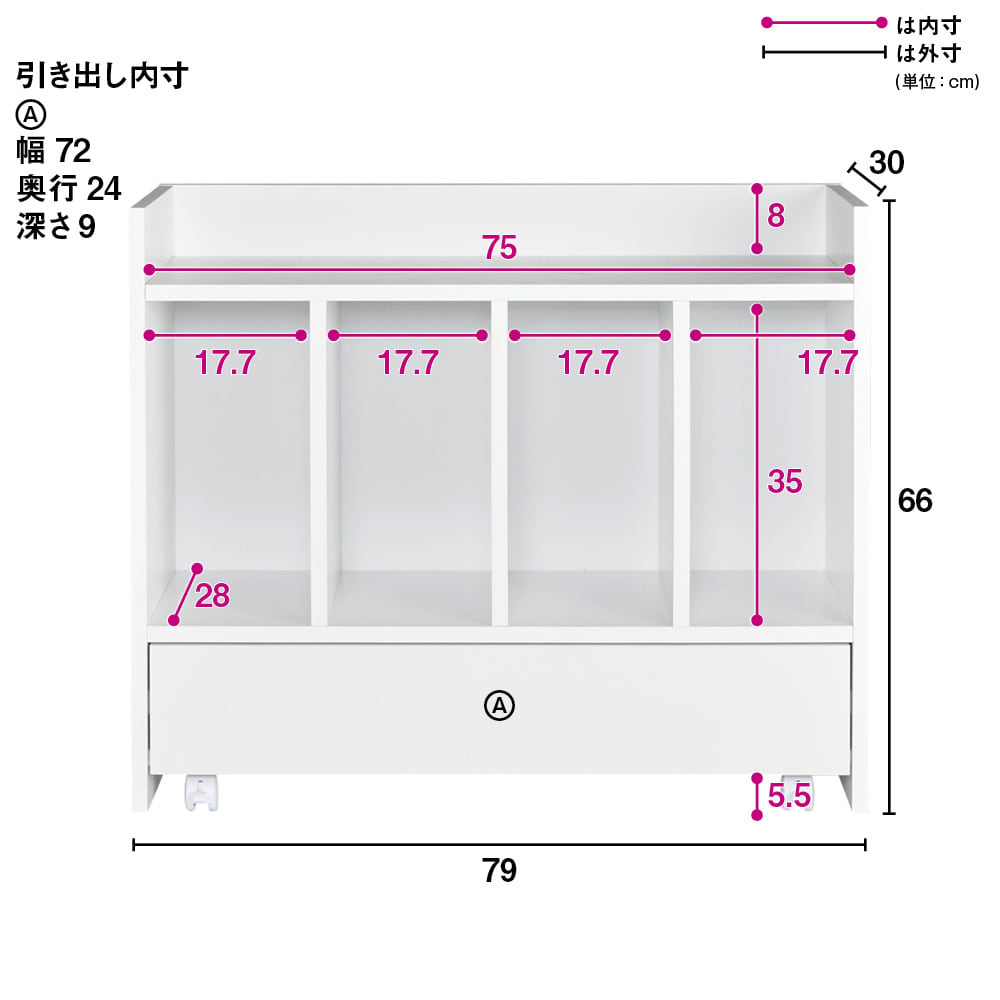 隠せるカウンター下収納 マルチタイプ 幅79高さ66cm