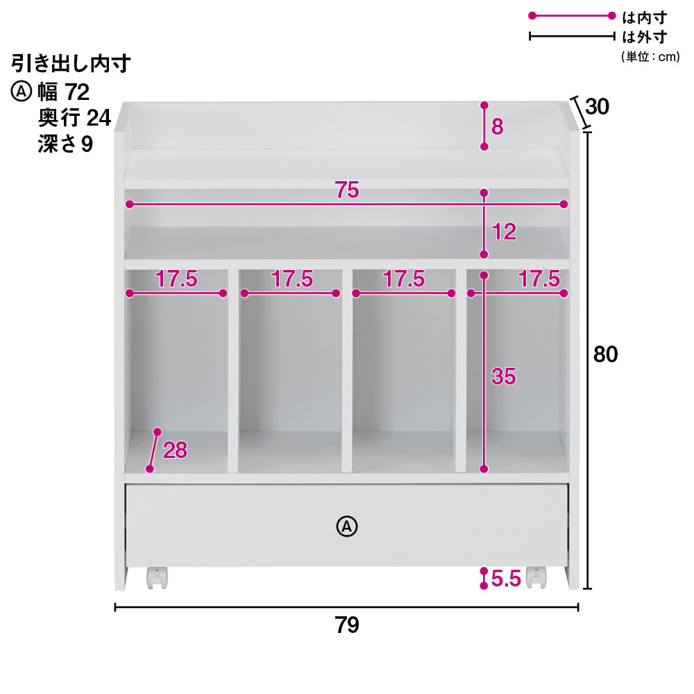 隠せるカウンター下収納 マルチタイプ 幅79高さ80cm