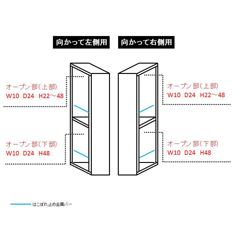 配線すっきりカウンター下収納庫 ルーター収納 《幅15cm・奥行30cm・高さ77~103cm/高さ1cm単位オーダー》 内寸図(単位:cm)