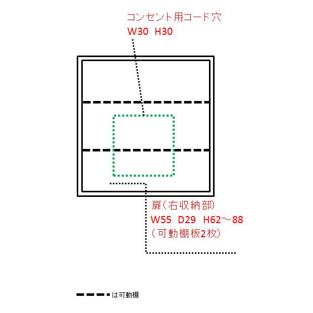 配線すっきりカウンター下収納庫 2枚扉 《幅60cm・奥行35cm・高さ77~103cm/高さ1cm単位オーダー》