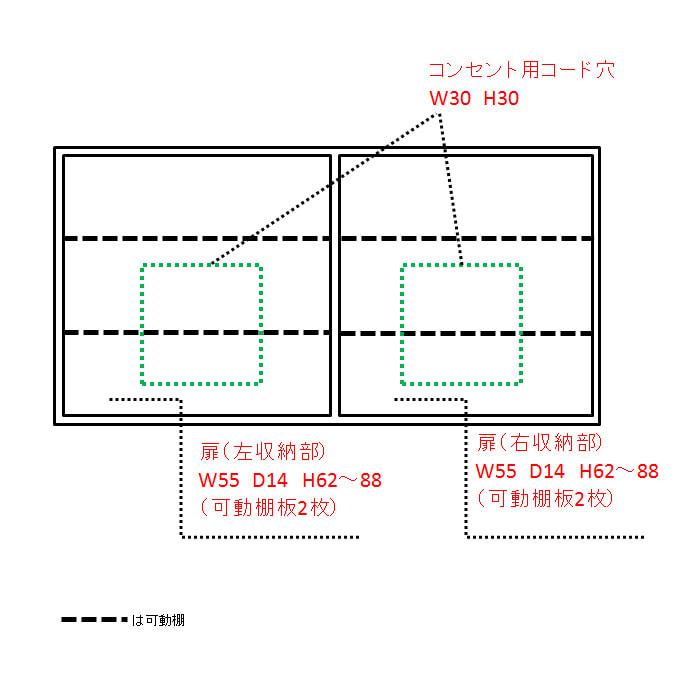 配線すっきりカウンター下収納庫 4枚扉 《幅120cm・奥行20cm・高さ77~103cm/高さ1cm単位オーダー》