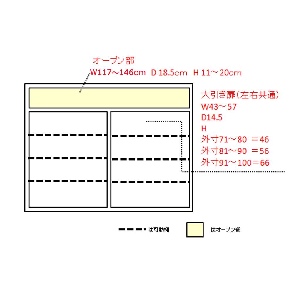幅・高さサイズオーダーカウンター下収納庫 引き戸収納庫 奥行21.5cmタイプ 幅60~150cm・高さ71~100cm(1cm単位オーダー) 内寸図(単位:cm)