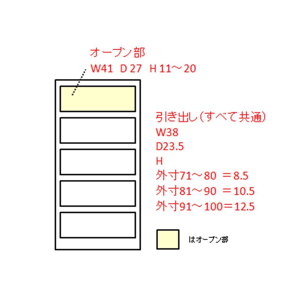 高さサイズオーダーカウンター下収納庫 引き出し 奥行30cmタイプ 幅45cm・高さ71~100cm(1cm単位オーダー) 内寸図(単位:cm)