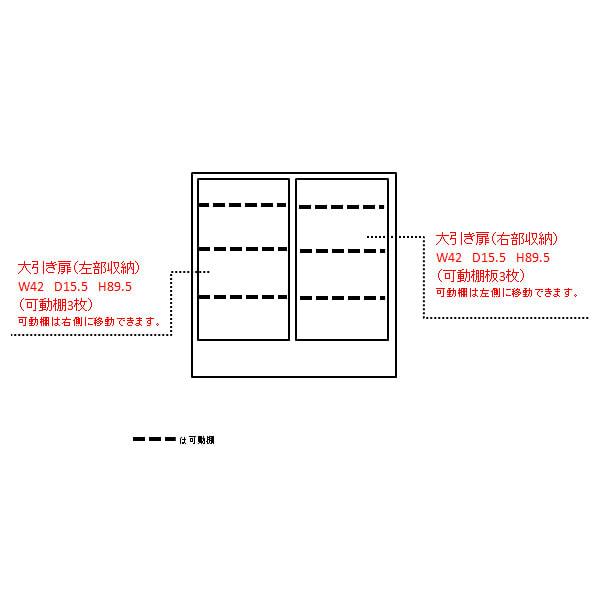アルダーカウンター下収納庫(奥行23cm) 幅90高さ100cm 内寸図(単位:cm)