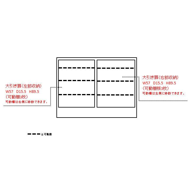 アルダーカウンター下収納庫(奥行23cm) 幅120高さ100cm 内寸図(単位:cm)