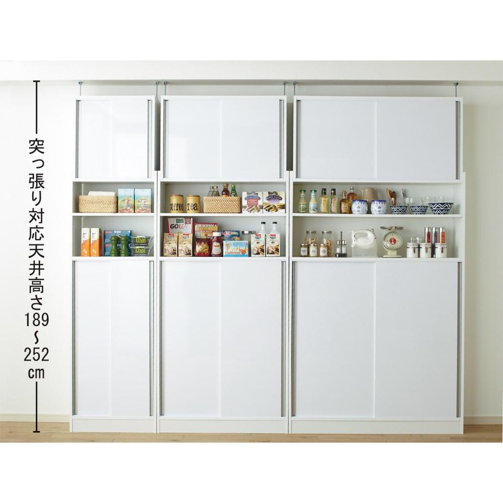 狭いキッチンでも置ける!薄型引き戸パントリー収納庫 奥行21cmタイプ 幅90cm コーディネート例(ア)ホワイト 突っ張り対応天井高さ189~252cm ※写真は奥行30cmタイプです。