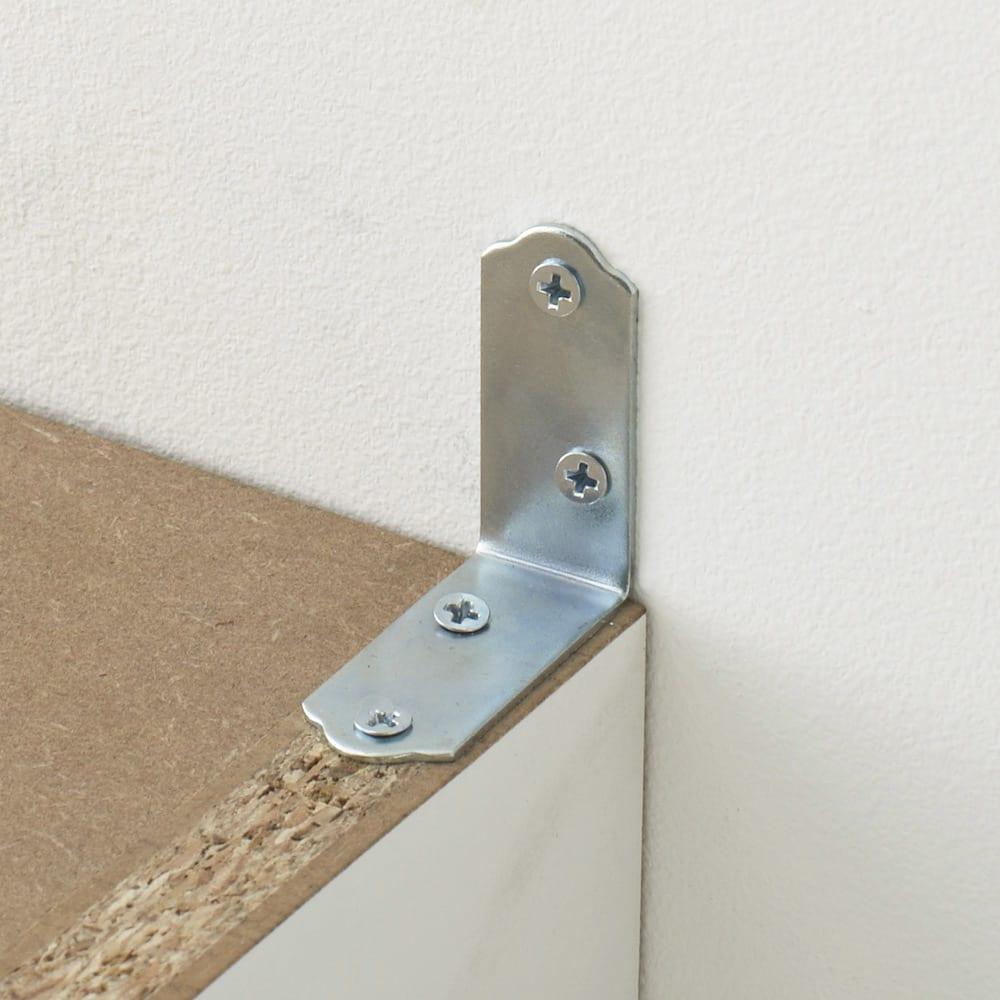 狭いキッチンでも置ける!薄型引き戸パントリー収納庫 奥行21cmタイプ 幅90cm 突っ張らずに転倒防止金具で使用する事もできます。