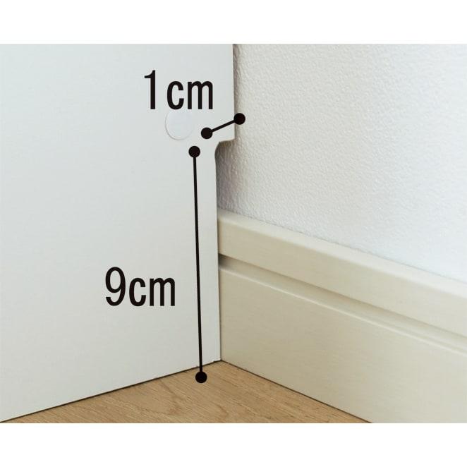 狭いキッチンでも置ける!薄型引き戸パントリー収納庫 奥行21cmタイプ 幅90cm 幅木よけカットが施され壁にぴったり設置できます。
