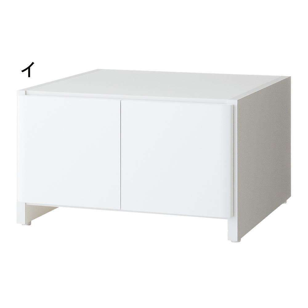 光沢仕上げ冷蔵庫上置き 奥行35.5高さ35.5cm (イ)色見本 ※写真は奥行55cmタイプです。