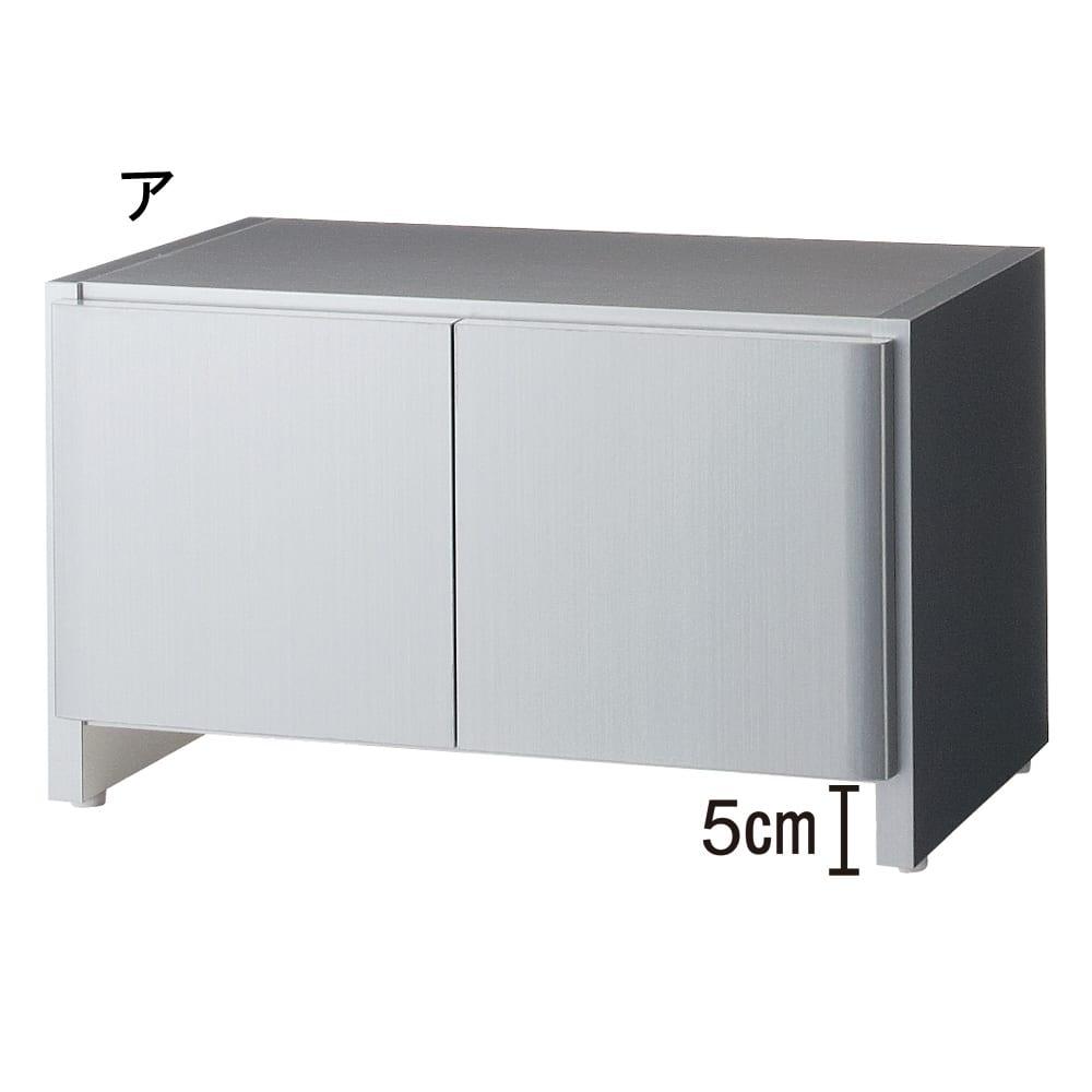 光沢仕上げ冷蔵庫上置き 奥行55高さ35.5cm (ア)色見本 ※写真は奥行35.5cmタイプです。