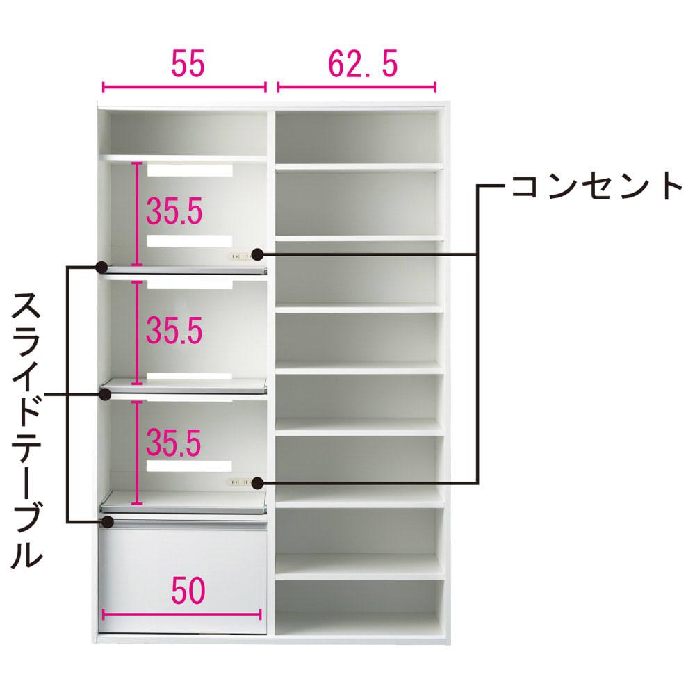 全部隠せる スライド棚付きキッチン家電収納庫 ハイタイプ 可動棚板6枚付きで収納力も抜群です。※赤文字は内寸(単位:cm)