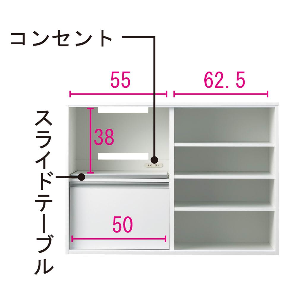 全部隠せる スライド棚付きキッチン家電収納庫  ロータイプ 可動棚板3枚付きで収納力も抜群です。※赤文字は内寸(単位:cm)