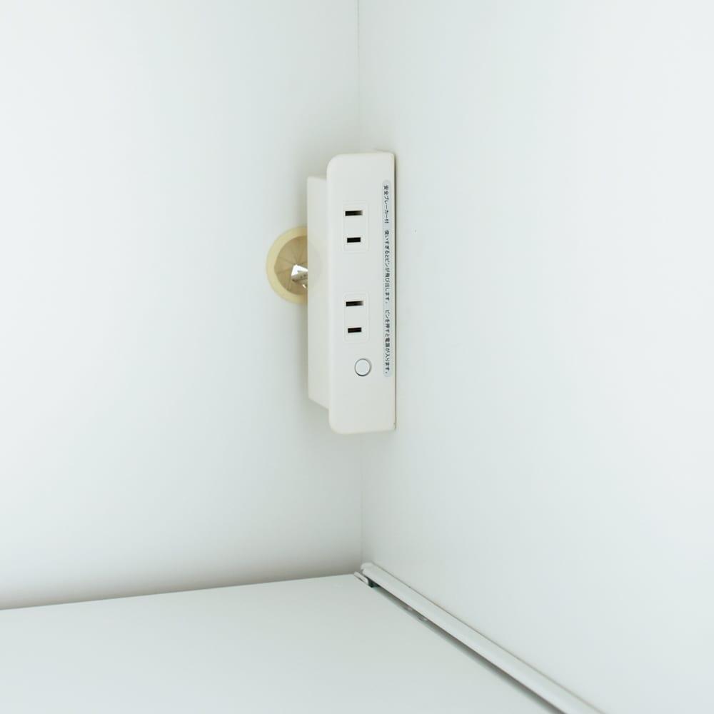 組立不要 幅と高さが選べる家電収納庫  ロータイプ 幅35cm・奥行45cm 合計1500Wの2口コンセントが便利です。