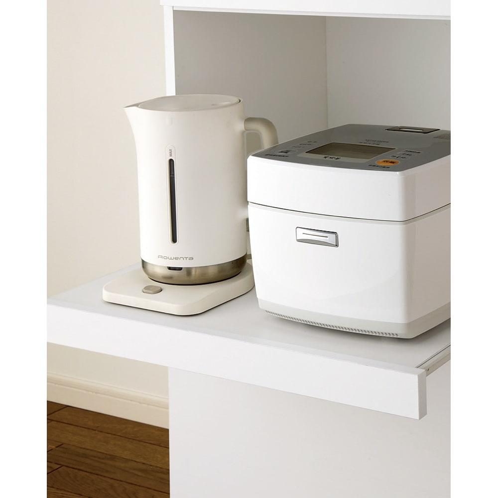 組立不要 幅と高さが選べる家電収納庫  ロータイプ 幅35cm・奥行45cm スライドテーブルは蒸気の出る家電も安心。