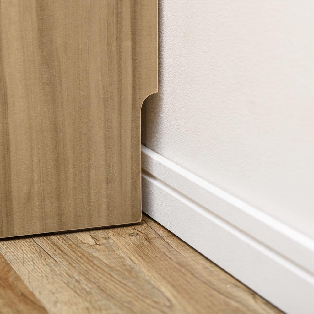 幅が1cm単位でオーダーできる2面オープンすき間収納庫 奥行45cm 幅20~24cm 背面下部には幅木よけカット(1×9cm)が施してあり、壁にすき間なくぴったりと設置ができます。