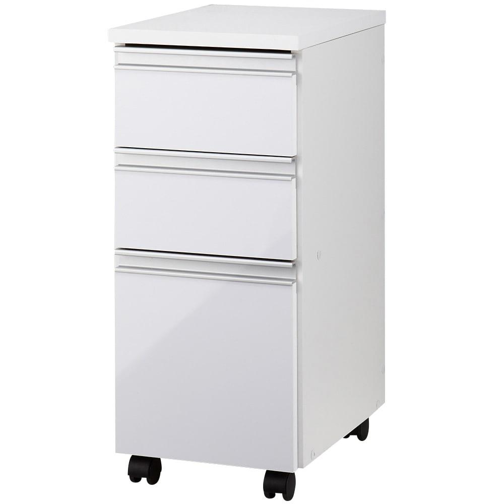 間仕切りキッチンカウンター チェスト 幅29.5cm (ア)ホワイト