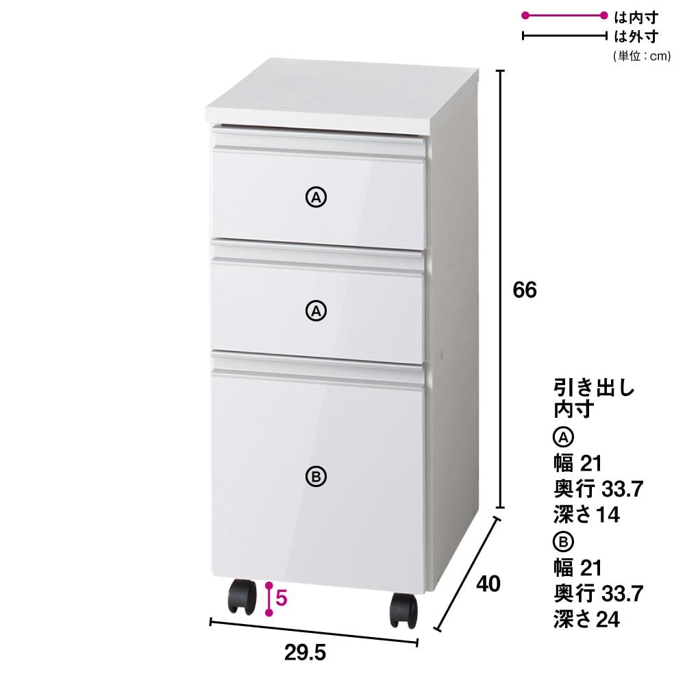 間仕切りキッチンカウンター チェスト 幅29.5cm
