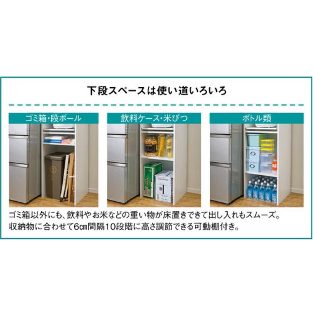 ゴミ箱上が活用できる家電オープンラック 幅59cm 下段にはゴミ箱以外にも飲料やお米などの重たい物が床置きできて便利。棚板は10段階に可動します。