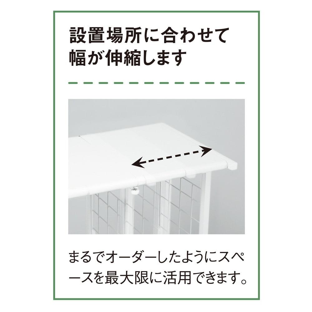 幅が伸縮するキッチン作業台ラック 奥行45cm 幅30cm~50cm