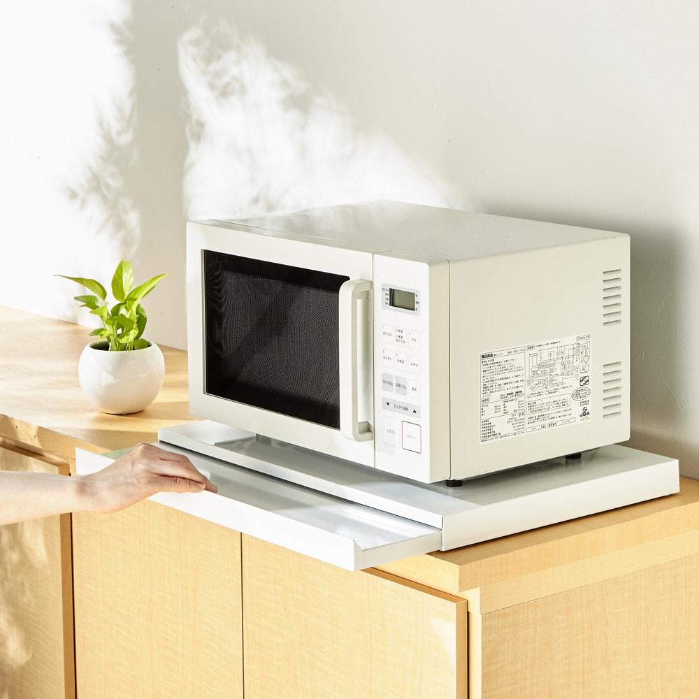 家電周りでの調理をサポートするレンジ下スライドテーブル 幅55高さ4.5cm